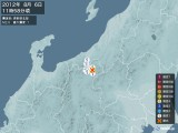 2012年08月06日11時58分頃発生した地震