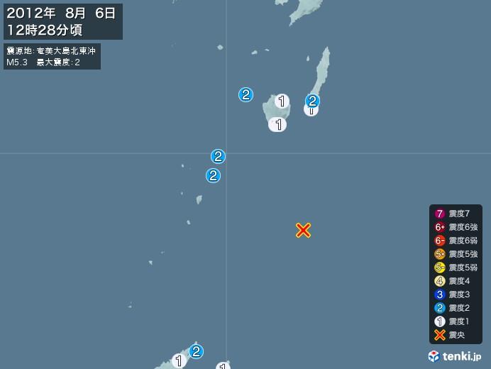 地震情報(2012年08月06日12時28分発生)