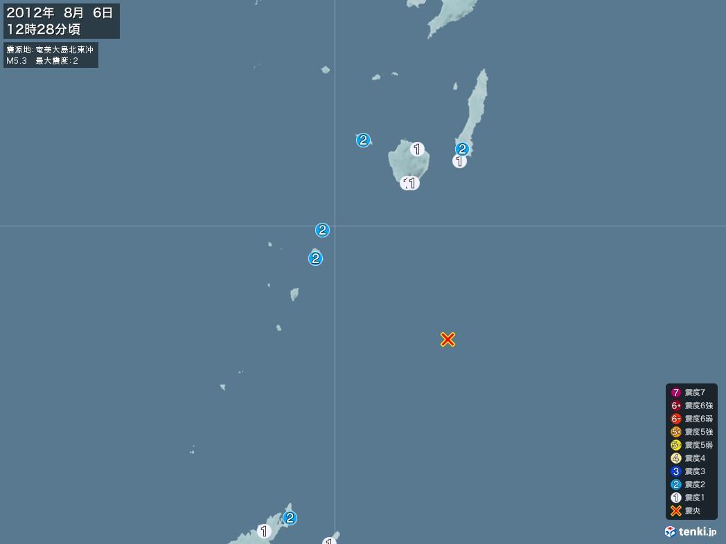 地震情報 2012年08月06日 12時28分頃発生 最大震度:2 震源地:奄美大島北東沖(拡大画像)