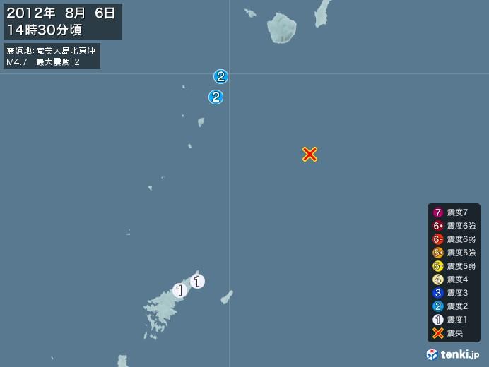 地震情報(2012年08月06日14時30分発生)