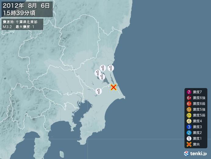 地震情報(2012年08月06日15時39分発生)
