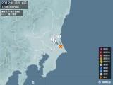 2012年08月06日15時39分頃発生した地震