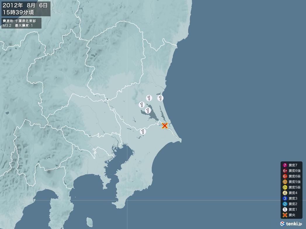 地震情報 2012年08月06日 15時39分頃発生 最大震度:1 震源地:千葉県北東部(拡大画像)