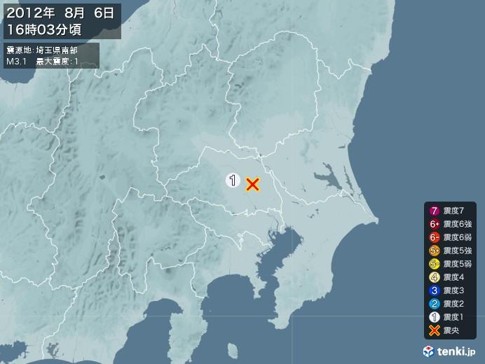 地震情報(2012年08月06日16時03分発生)