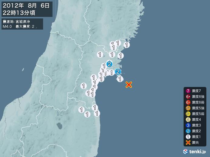 地震情報(2012年08月06日22時13分発生)
