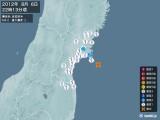 2012年08月06日22時13分頃発生した地震