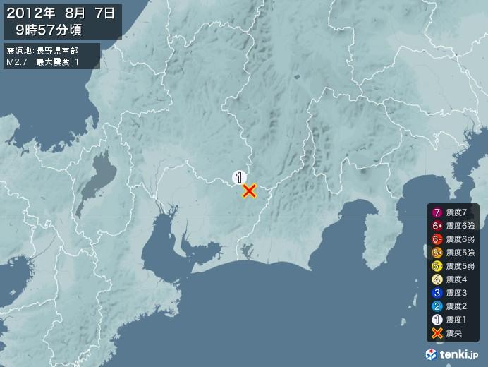 地震情報(2012年08月07日09時57分発生)