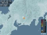 2012年08月07日09時57分頃発生した地震
