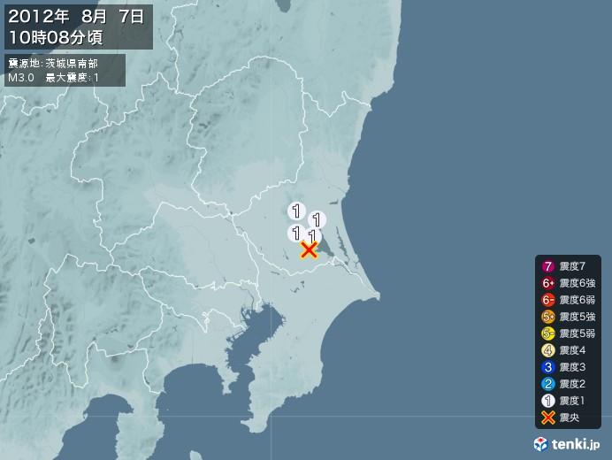 地震情報(2012年08月07日10時08分発生)