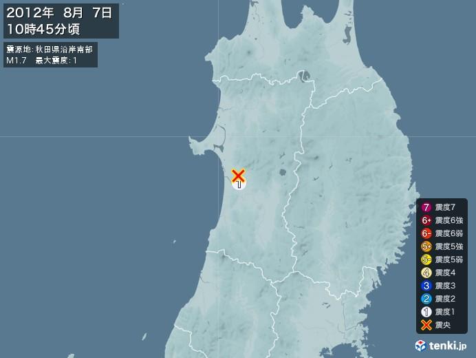 地震情報(2012年08月07日10時45分発生)