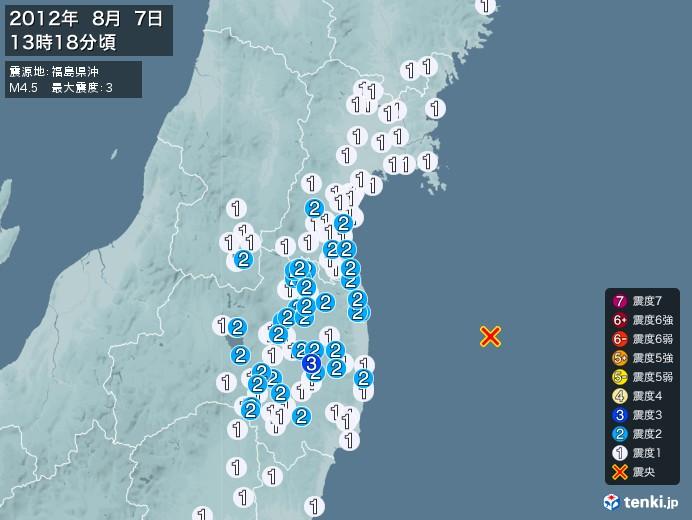 地震情報(2012年08月07日13時18分発生)