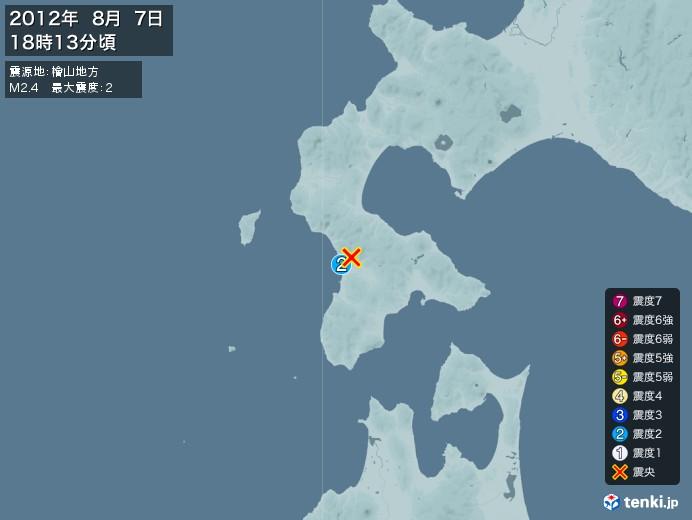 地震情報(2012年08月07日18時13分発生)