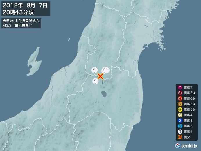地震情報(2012年08月07日20時43分発生)