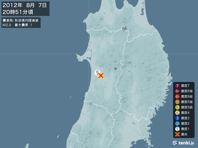 地震情報(2012年08月07日20時51分発生)