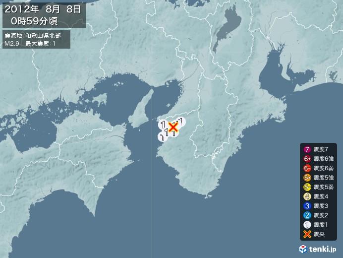 地震情報(2012年08月08日00時59分発生)