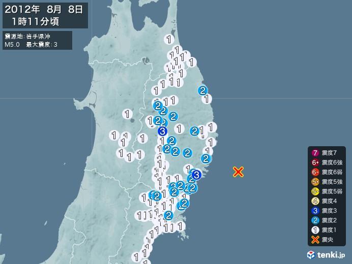 地震情報(2012年08月08日01時11分発生)