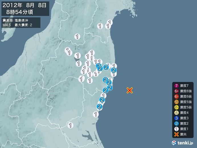 地震情報(2012年08月08日08時54分発生)