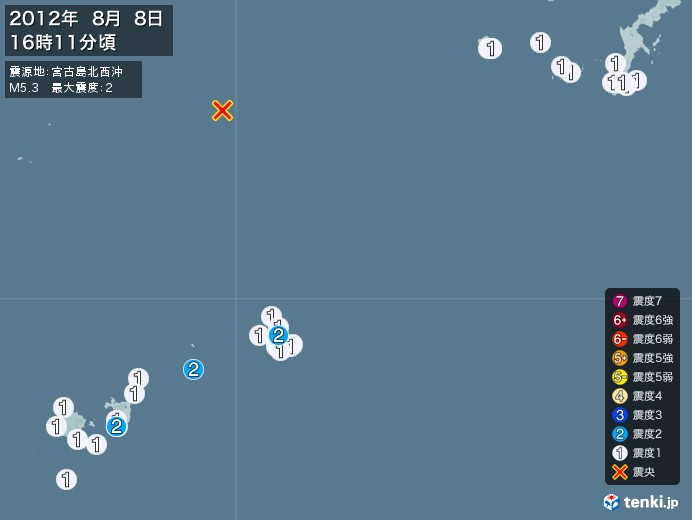 地震情報(2012年08月08日16時11分発生)