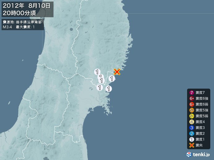 地震情報(2012年08月10日20時00分発生)