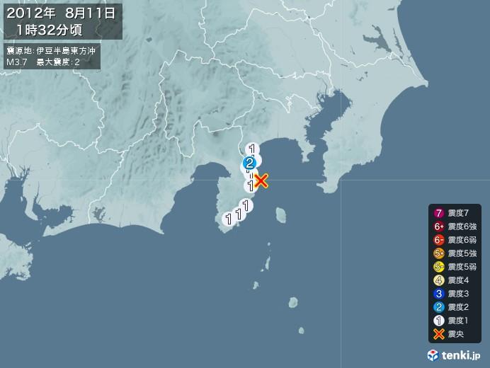 地震情報(2012年08月11日01時32分発生)