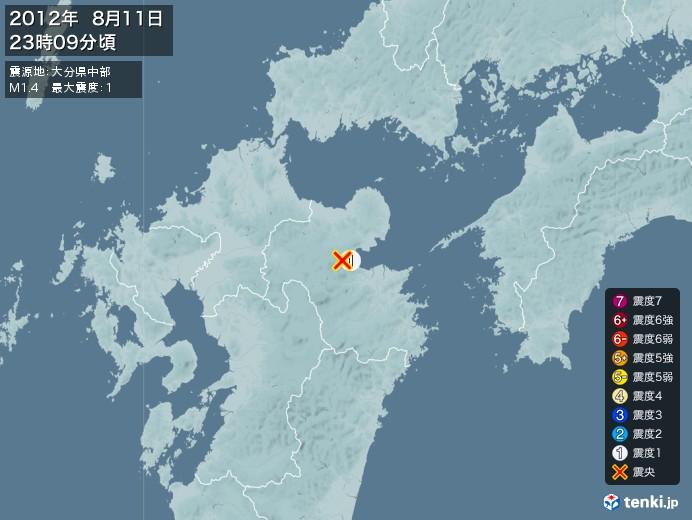 地震情報(2012年08月11日23時09分発生)