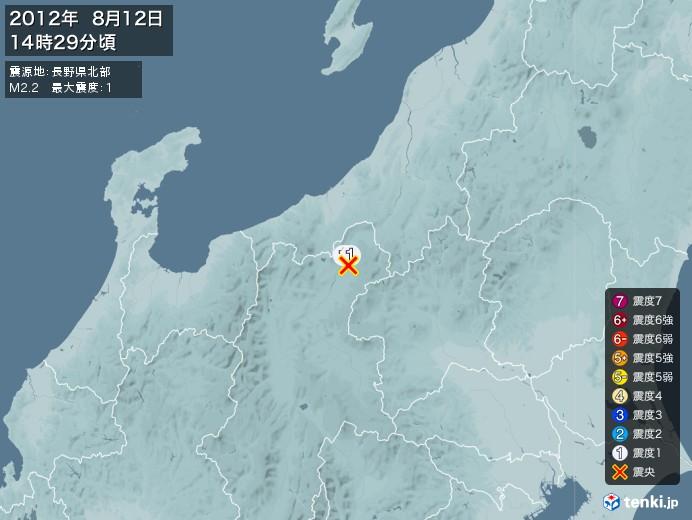 地震情報(2012年08月12日14時29分発生)