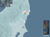 2012年08月12日18時56分頃発生した地震