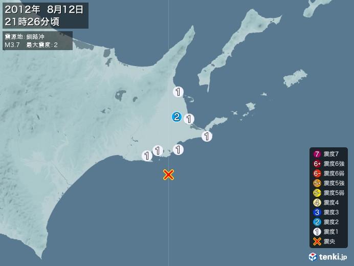 地震情報(2012年08月12日21時26分発生)