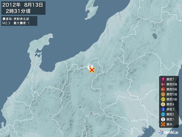 地震情報(2012年08月13日02時31分発生)