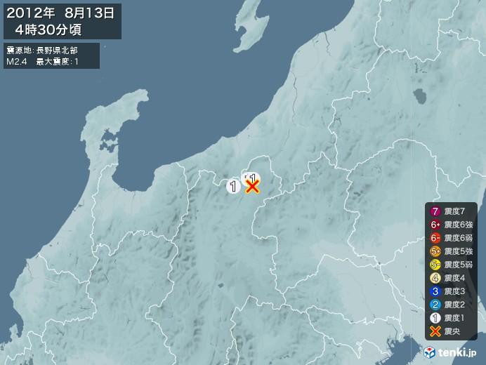 地震情報(2012年08月13日04時30分発生)
