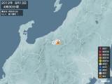 2012年08月13日04時30分頃発生した地震