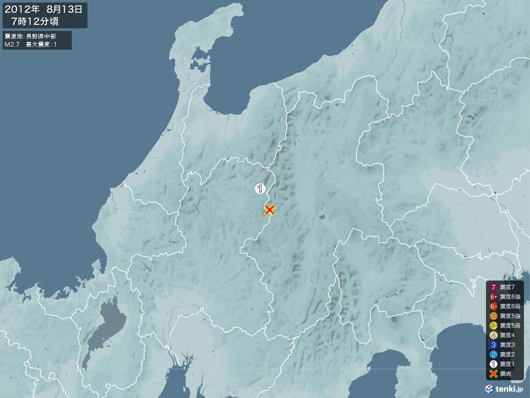 地震情報 2012年08月13日 07時12分頃発生 最大震度:1 震源地:長野県中部(拡大画像)