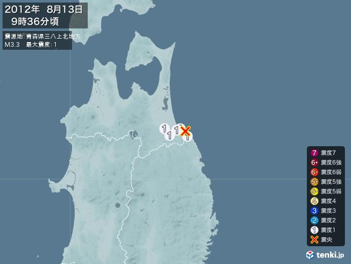 地震情報(2012年08月13日09時36分発生)