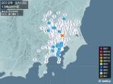 2012年08月13日13時48分頃発生した地震