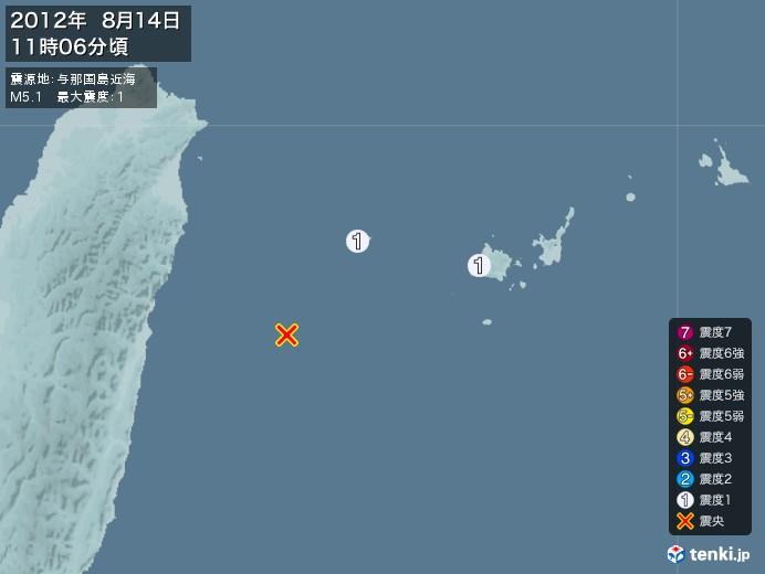 地震情報(2012年08月14日11時06分発生)
