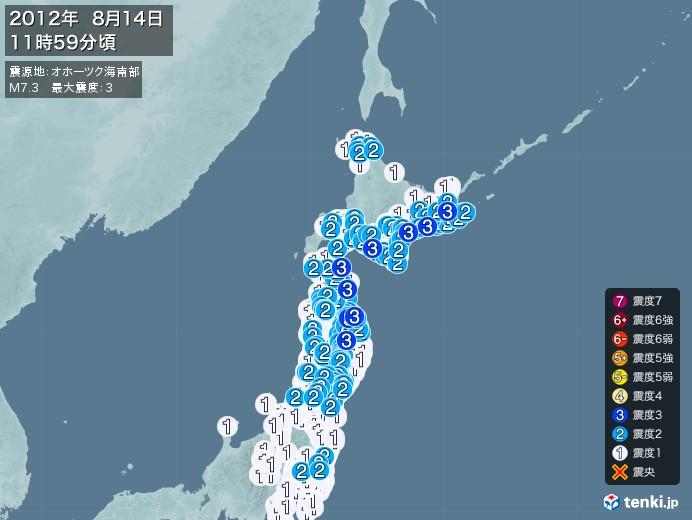 地震情報(2012年08月14日11時59分発生)