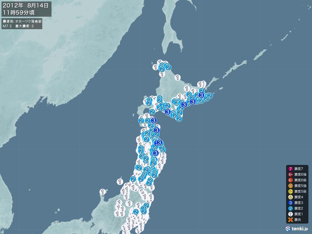 地震情報 2012年08月14日 11時59分頃発生 最大震度:3 震源地:オホーツク海南部(拡大画像)