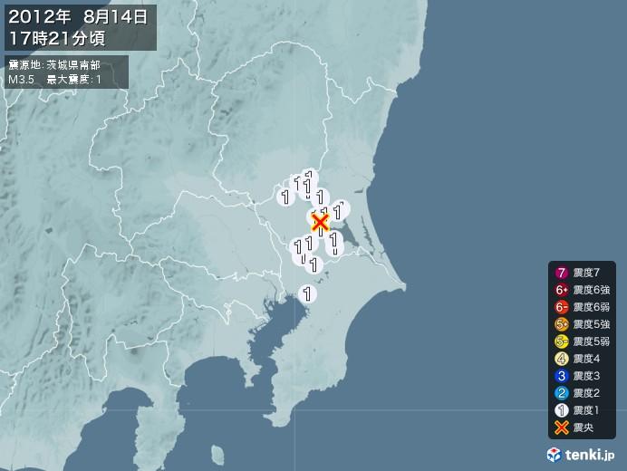 地震情報(2012年08月14日17時21分発生)