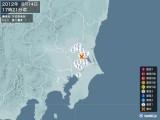 2012年08月14日17時21分頃発生した地震