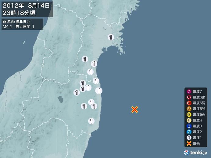 地震情報(2012年08月14日23時18分発生)