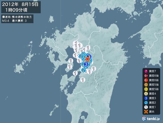 地震情報(2012年08月15日01時09分発生)