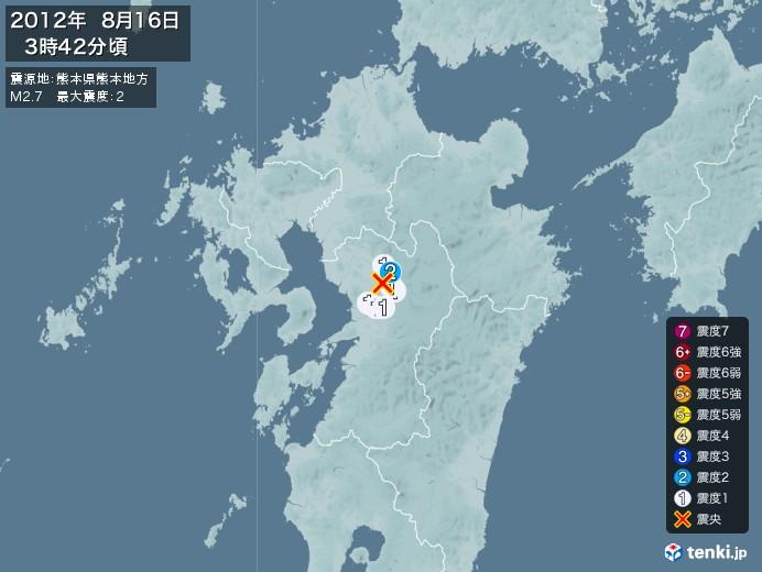 地震情報(2012年08月16日03時42分発生)