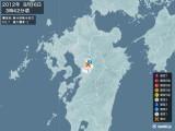 2012年08月16日03時42分頃発生した地震