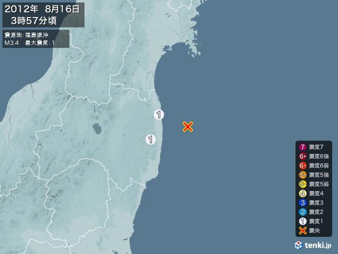 地震情報(2012年08月16日03時57分発生)