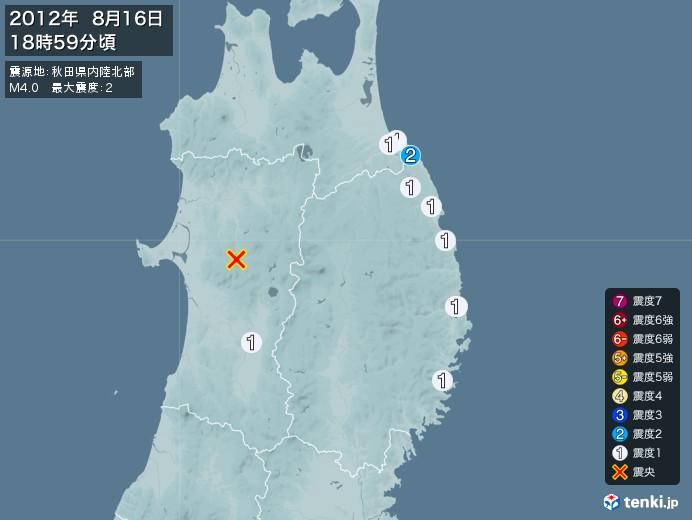 地震情報(2012年08月16日18時59分発生)