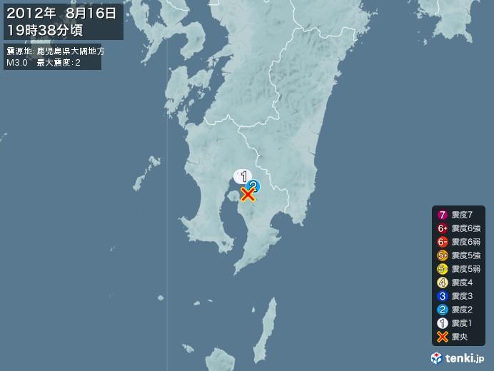 地震情報(2012年08月16日19時38分発生)