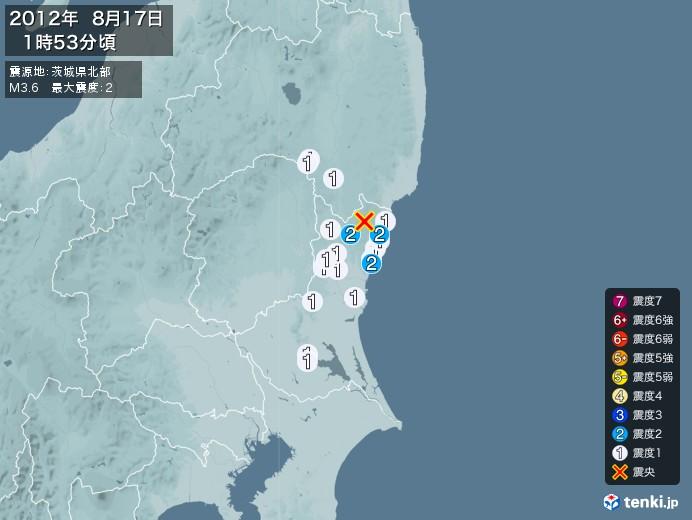 地震情報(2012年08月17日01時53分発生)