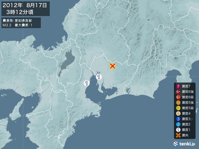 地震情報(2012年08月17日03時12分発生)