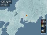 2012年08月17日03時12分頃発生した地震