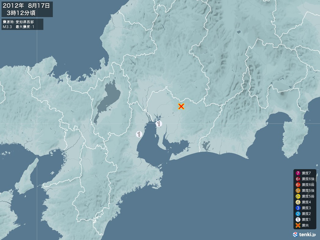 地震情報 2012年08月17日 03時12分頃発生 最大震度:1 震源地:愛知県西部(拡大画像)